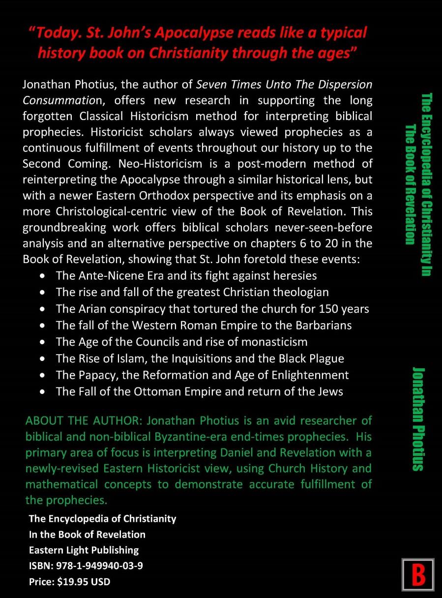 Encyclopedia of Revelation - Back Cover.jpg