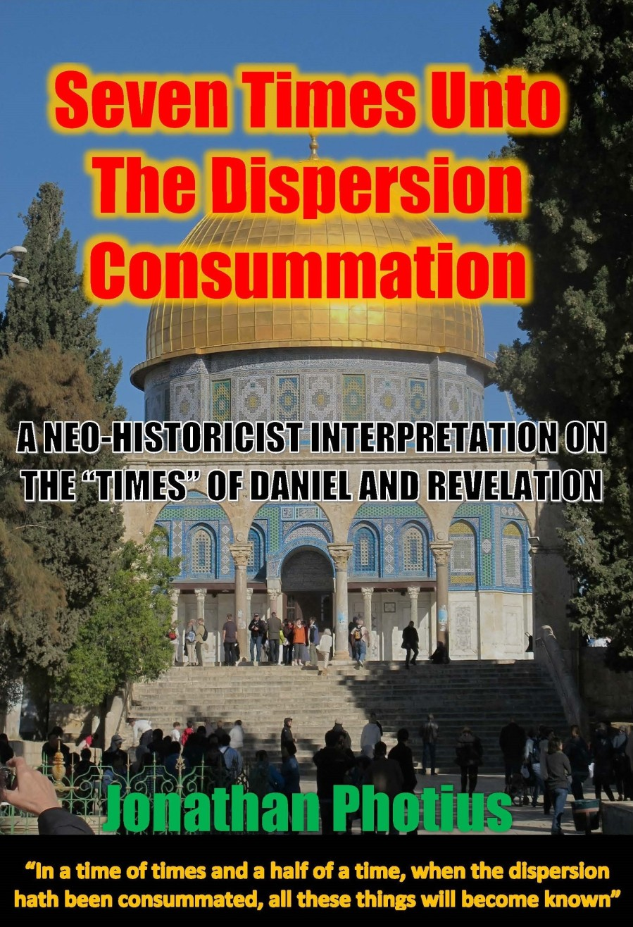 Seven Times Unto The Dispersion Consummation - eBook Cover