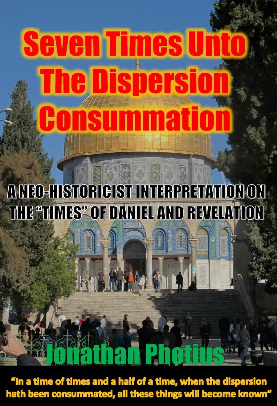 Seven Times Unto The Dispersion Consummation - eBook Cover