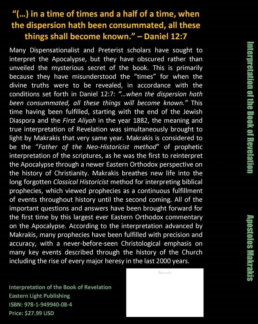 Interpretation of the Book of Revelation - Back Cover