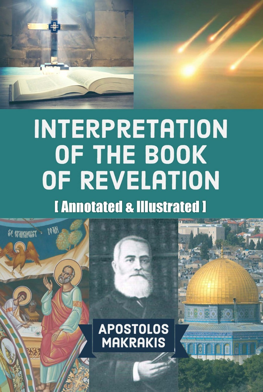 Interpretation of the Book of Revelation - EBOOK Cover